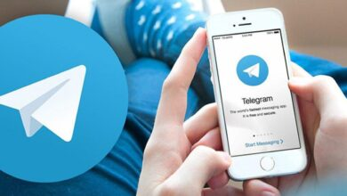 Photo of Telegram Web İndir